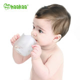 Silicone baby drinking cup_