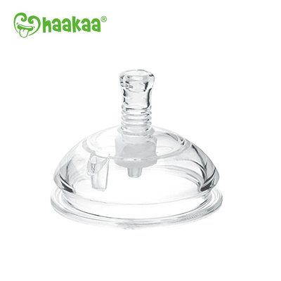 Haakaa Generation 3 Silicone Bottle Sippy Spout with automatic straw